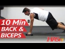 10 минутная домашняя тренировка спины и бицепсов HASfit 10 Minute Back and Bicep Workout at Home Back Biceps Exercises Work Out Routine