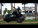 Мотоцикл Иж Концерна Калашников испытали на автодроме в Сочи