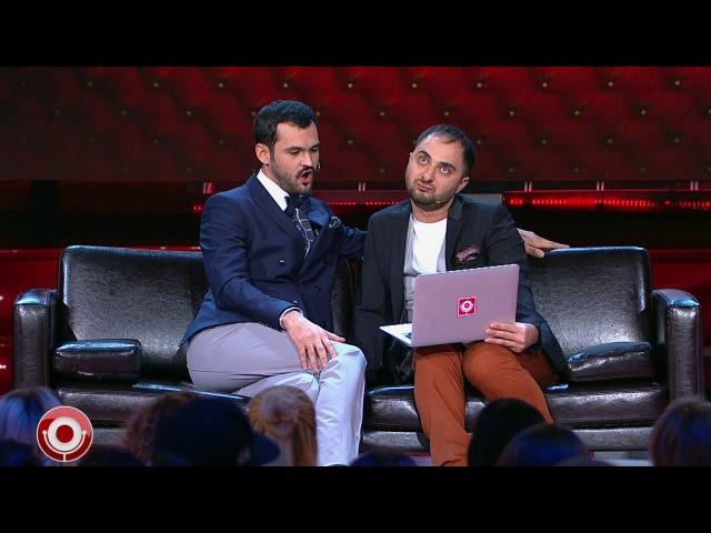 Демис Карибидис и Андрей Скороход Кристюша и Ксюша записывают видеообращение