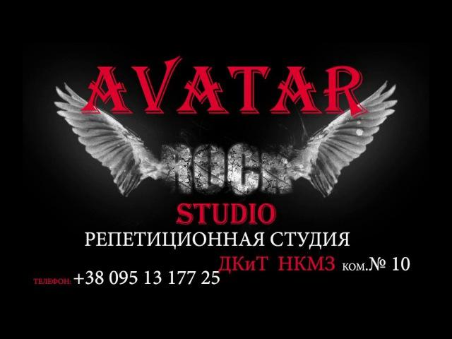 SPACE SESSION AVATAR ROCK STUDIO Краматорск 2017 часть3