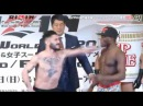 Ian McCall and Manel Kape come to blows during weigh-ins ahead of RIZIN Grand Prix