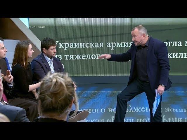 Голодранцу Кириллу преподали урок логики адекватные эксперты тв-шоу!