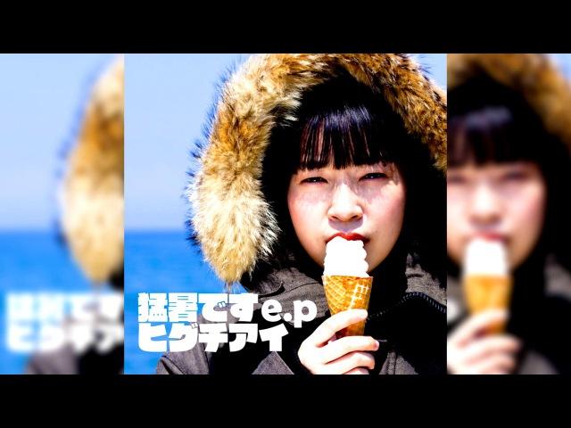 【暗芝居ED5中日字幕】やわらかい仮面 完整版 OP ED OST 音乐 bilibili 哔哩哔哩-- Yami Shibai ss5 full ED