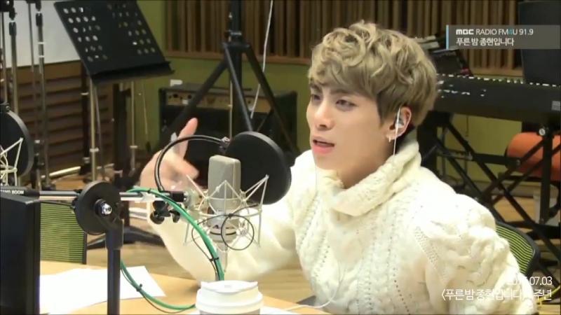 누구보다 라디오와 청취자들을 사랑했던 쫑디, 김종현 영원히 기억하겠습니다. 수고했어요. 정말 고생했어요.