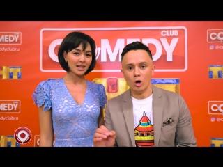 Открытие нового сезона Comedy Club