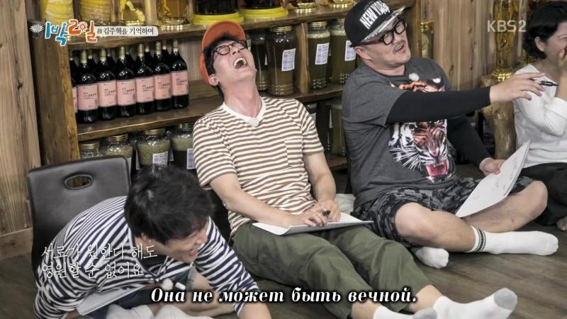 [рус.саб] Прощальное послание мемберов 1Н2Д для Ким Джухёка