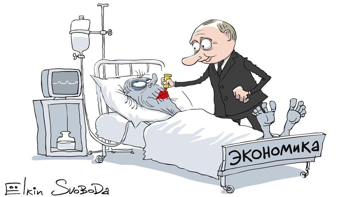 Иностранный бизнес уходит из России с рекордной за 3 года скоростью