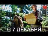 Дублированный трейлер фильма «Эспен в королевстве троллей»