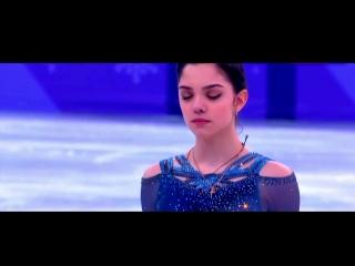 EVGENIA MEDVEDEVA __ The Golden Girl __ Worldwide Olympic Record __ STARBOY