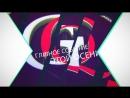 GQ Cafe - День Рождения! 1 Год! 25.11.17