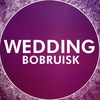 """Wedding Bobruisk"" - event-презентация.Бобруйск"