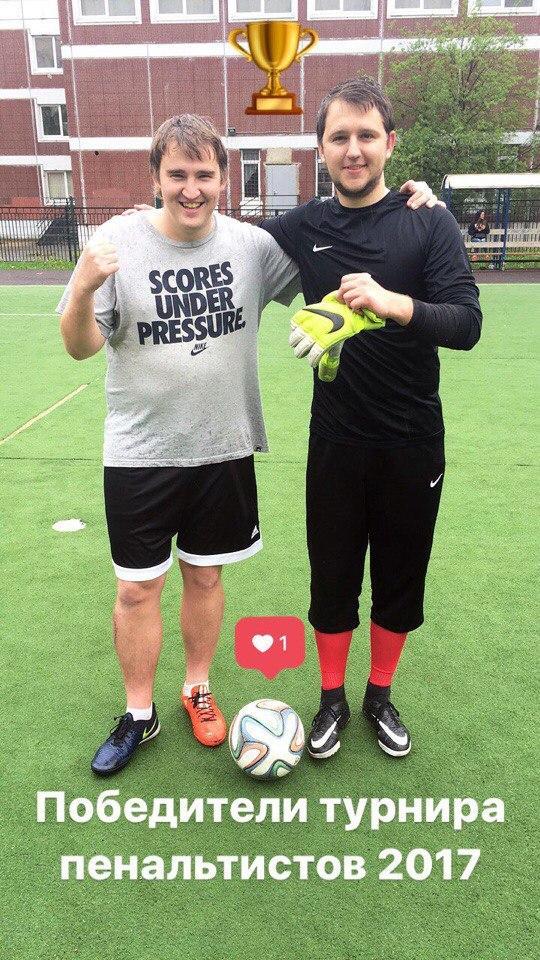 Максим Анциферов и Федор Фукалов - победители турнира пенальтистов - 2017.