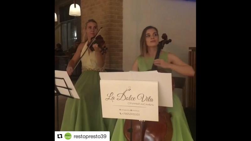Blue tango - La Dolce Vita ( duo)