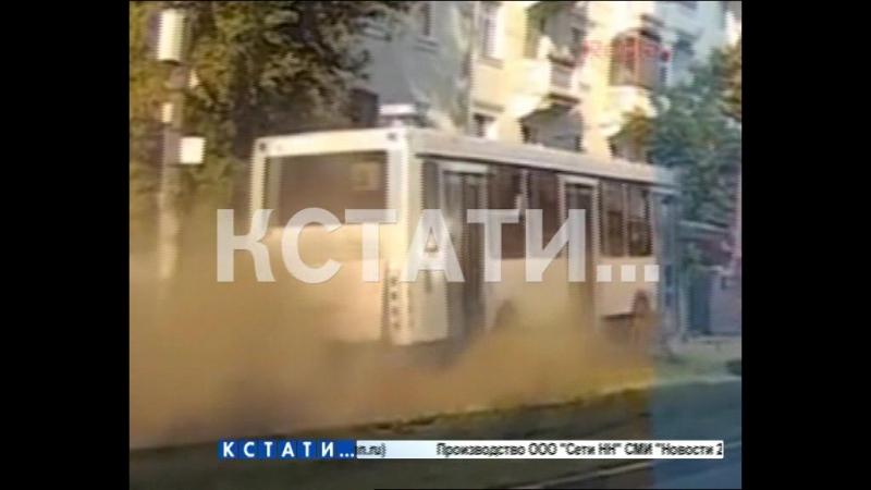 Водитель автобуса, протаранившего остановку выслушал приговор суда