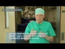 Лео Бокерия  l Операция. Пороки сердца