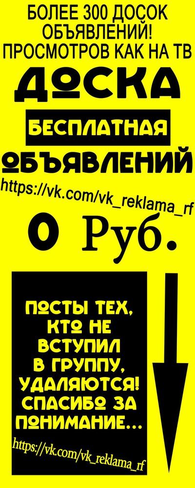 Доска объявлений пушкино работа продажа готового бизнеса в г.омск fsi