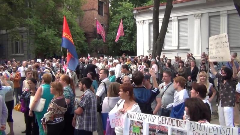 Харьков 15 июня 2014 Митинг у консульства России Антимайдан