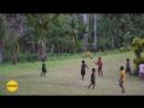 Папуа-Новая Гвинея, экспедиция Маклая. Дети играют в мяч
