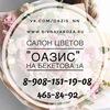Розы Букеты невесты Цветы Нижний Новгород