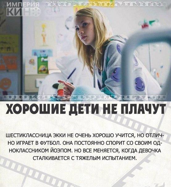 Фото №456276001 со страницы Ольги Муравьевой