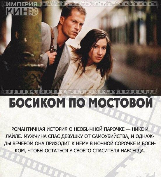 Фото №456276004 со страницы Ольги Муравьевой