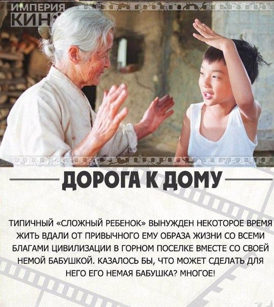Фото №456276006 со страницы Ольги Муравьевой
