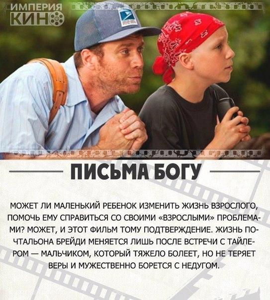 Фото №456276008 со страницы Ольги Муравьевой