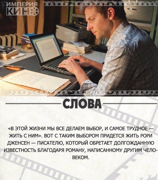 Фото №456276009 со страницы Ольги Муравьевой