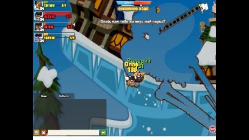 Вормикс: Я vs Викинги (34 уровень)