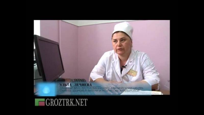 ЧЕЧНЯ.На страже здоровья. Стажировка чеченских врачей в Израиле.