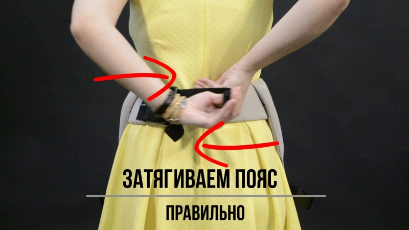 Как ПРАВИЛЬНО затянуть пояс слинга-рюкзака?