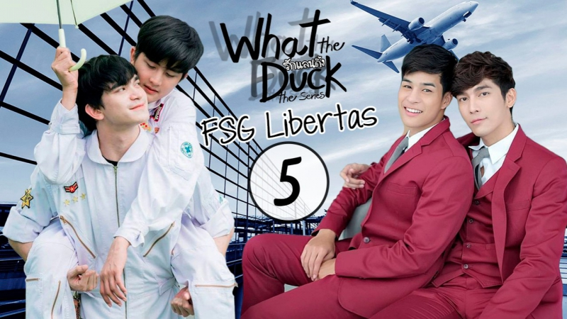 [EP05] What The Duck The Series / Что за утка [рус.саб]