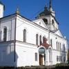 Великоустюгская центральная библиотека