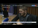 Новости на «Россия 24»  •  Жители Дагестана тепло встретили прославленного земляка, бойца Нурмагомедова
