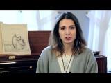 Пушкин РФ - читает Екатерина Яшникова, поэтесса, музыкант и блогер