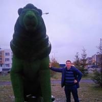 Дмитрий Львов