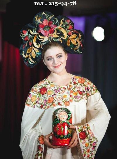 Ольга Калачева