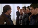 Детективный сериал Дикий 4 сезон 9 серия Фабрика компромата 1 часть 2014