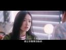 Trailer 160301 Victoria - My New Sassy Girl 720P