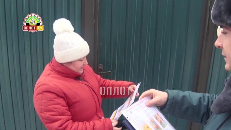 МЧС ДНР проводит профилактические рейды по предупреждению пожаров по причине нарушения правил пожарной безопасности