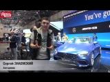 Panamera-AMG из Е-класса — гиперхэтчбек Mercedes-AMG GT 63 S 4Matic+