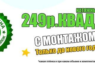 Свежие вакансии в петергофе стрельне ломоносове частные авито объявления абакан продажа автомобильные стойки