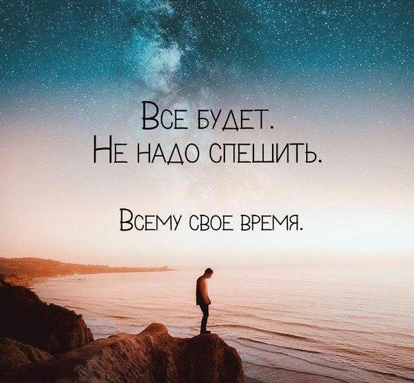 Фото №456247173 со страницы Дмитрия Ершова