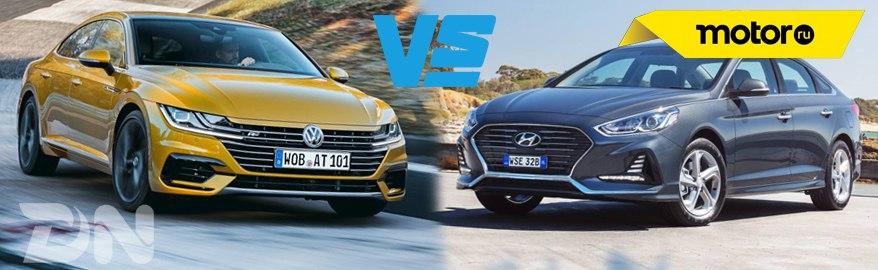 Сравнение — Volkswagen Passat или Hyundai Sonata