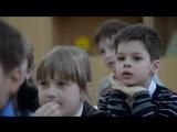 Школьная видеовизитка 1