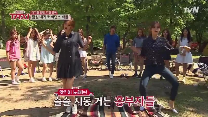 [tvN] 현장토크쇼 TAXI.E429.160524.아이오아이 1편.720p-NEXT