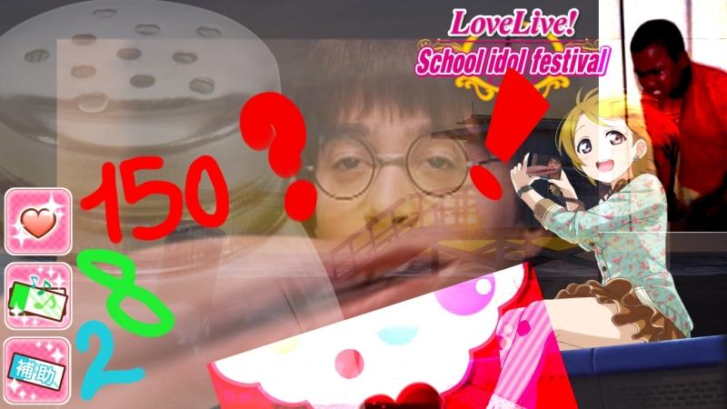 [RUS] 19.11.2017 - Love Live School Idol Festival (LLSIF) Tennis Hanayo Scout