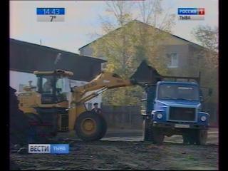 Глава Тувы Ш. Кара-оол о цене на уголь. ГТРК Тыва