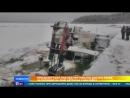 МЧС направляет опергруппу на реку Лену, где утонули бензовоз