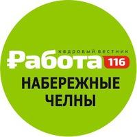 rabota116_rabota7